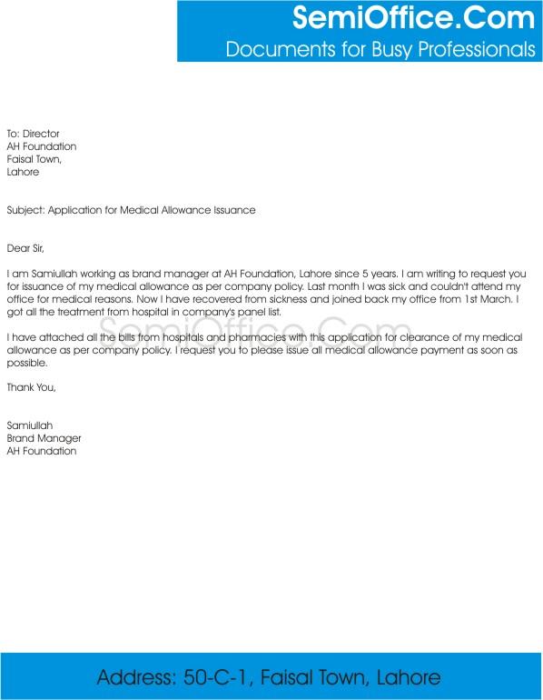 applying job letter