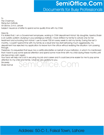 Sample Request Letter For Employment Certificate Cover Letter – How to Write a Noc Letter