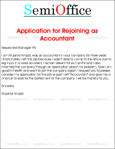 application for rejoining the job and company - Resume Duty Letter After Leave