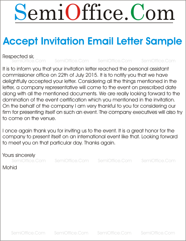 Accept Invitation Email Sample