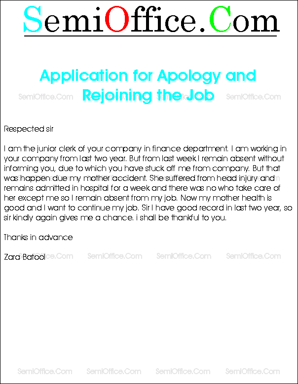 apology letter to boss for not showing up apology letter to my for rejoining 29088 | Application for Apology and Rejoining the Job