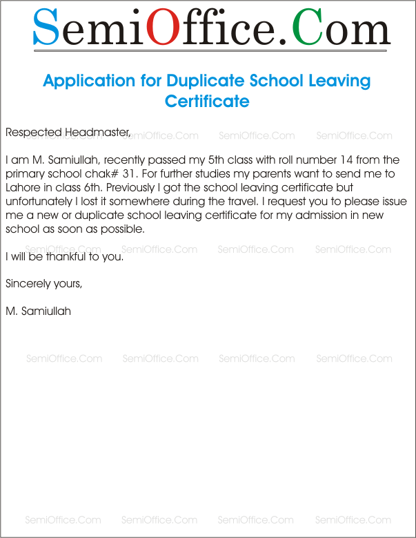 Application for duplicate leaving certificate yadclub