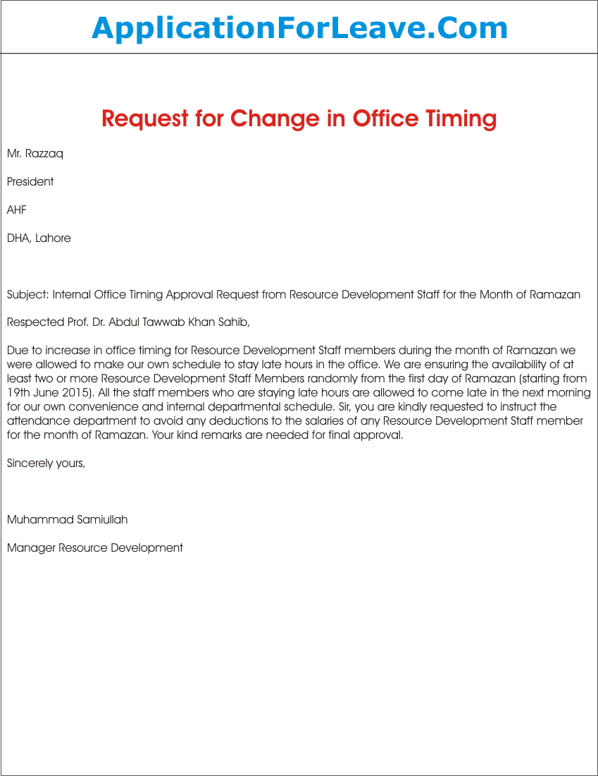 Request letter for approval of change in internal office timing 1100 request letter for approval of change in internal office timing request spiritdancerdesigns Choice Image