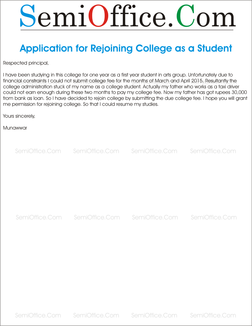 good ways to start an college application essay