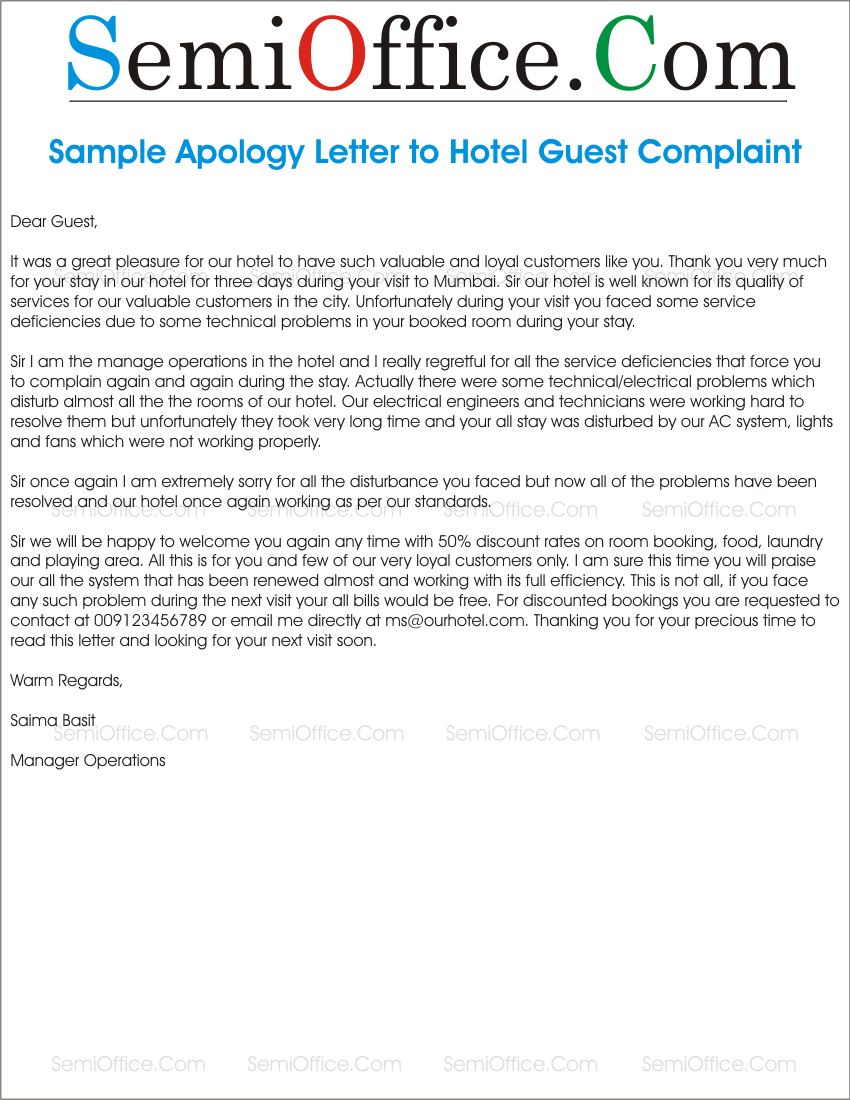 apology letter to guest complaint in hotel subject apologized letter to a customer for suffering inconvenience due to electricity and air conditioning system failure
